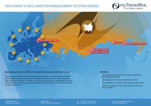 Produktblatt DDMS G-1